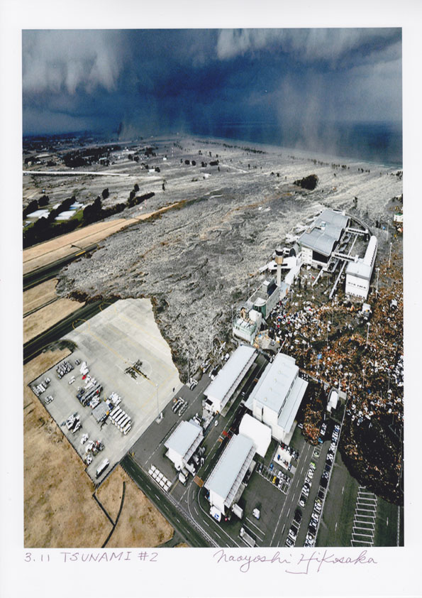 Tsunami#2blog-.jpg